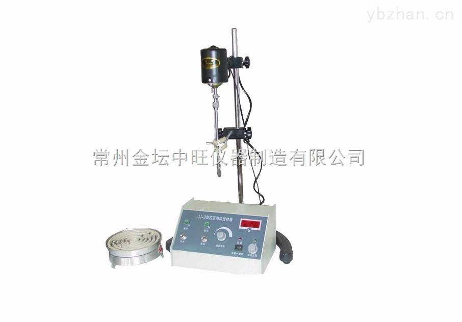 恒溫電動攪拌器