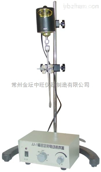 JJ-1型精密電動攪拌器