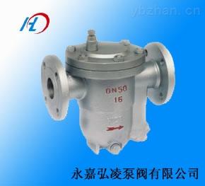 供应CS41H疏水阀,自由浮球式蒸汽疏水阀,专业蒸汽疏水阀,高效蒸汽疏水阀