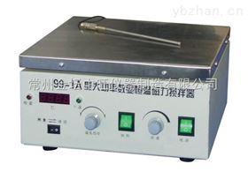99-1A数显恒温大功率磁力搅拌器
