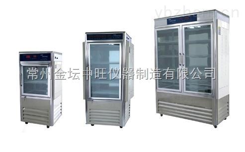 PGX-150C-智能光照培养箱