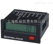 供应倍加福计数器,P+F计数器技术参数