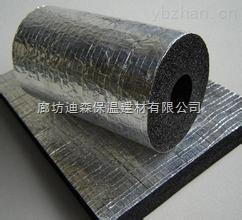 海绵橡塑保温板