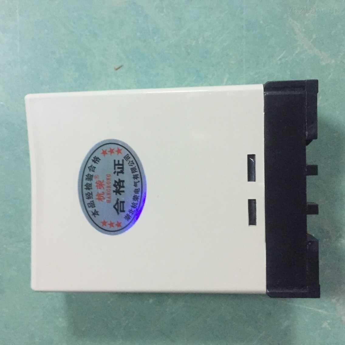 江苏断链保护器/速度传感器HQGA-2415GTS型