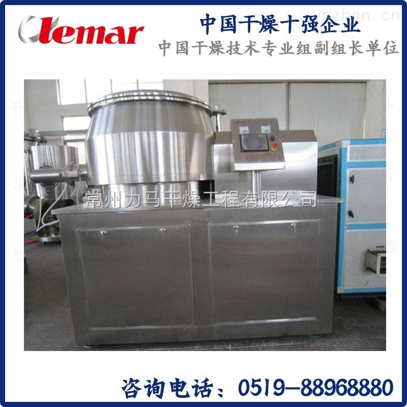 300kg/批湿法制粒机