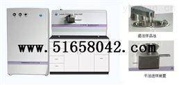 CJ-JL6000全自动激光粒度儀