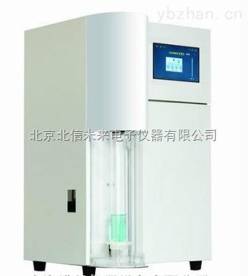 全自动凯式定氮仪 全自动定氮仪定氮仪