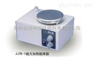 磁力加热搅拌器作用