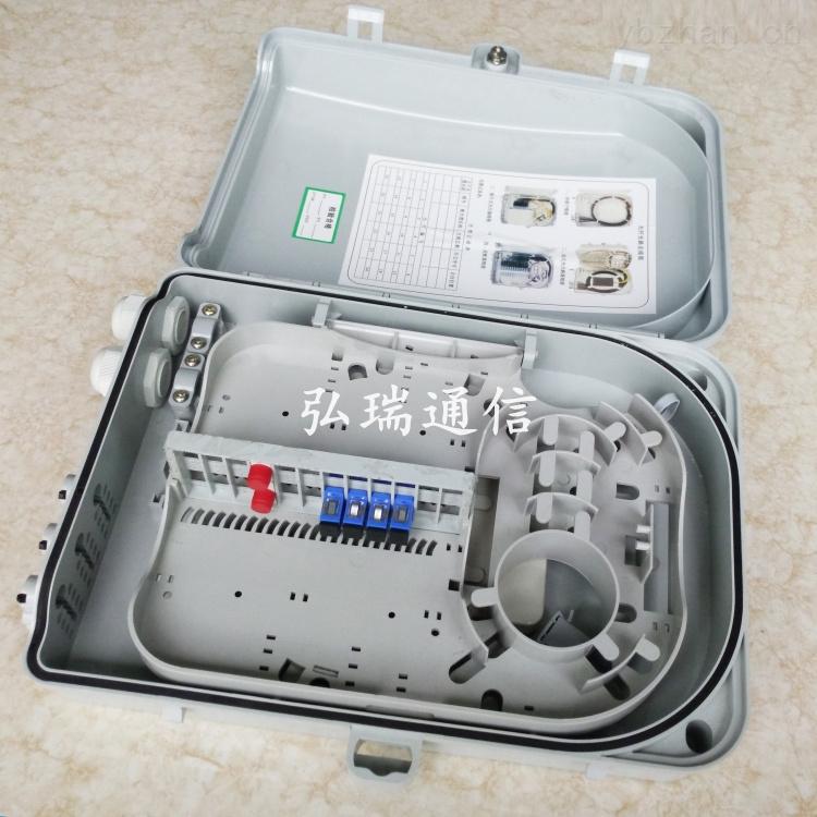供应塑料24芯光纤分纤箱-塑料光纤分纤箱厂家|供应商