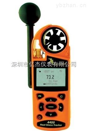 Kestrel4400-美國NK 熱應力追蹤儀 手持風速計