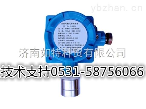 防爆型柴油浓度报警器 可燃气体泄漏报警器