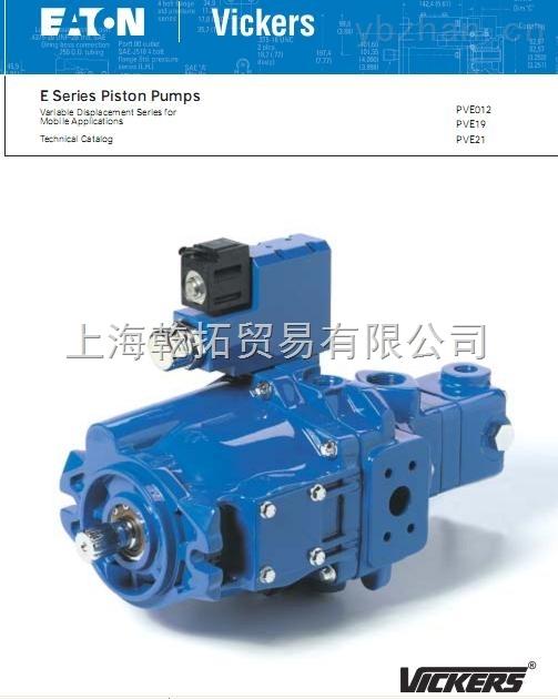 专业销售美国威格士齿轮泵 VICKERS齿轮泵技术指导