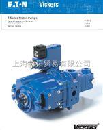 PVH98QIC-RF-1S-10-C2销售美威格士齿轮泵
