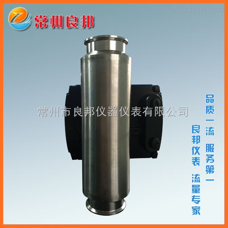 LZZ-50-64mm卡盘卫生型金属管浮子流量计厂家供货/ 测量范围1-10M3/H