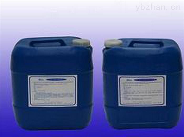 2,6-二氨基蒽醌131-14-6 大化工