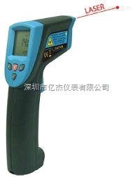 BG43RBG45R-新加坡Blue Gizmo紅外線測溫儀BG45R