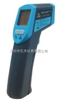 新加坡Blue Gizmo红外线测温仪BG32