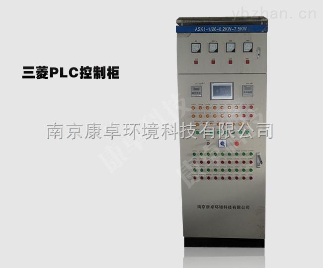 三菱PLC控制柜3C认证 品质保证