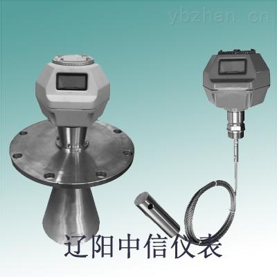 LR 200-雷达液位变送器