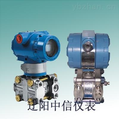 MD1151/3051-远传型/普通型电容式压力/差压变送器