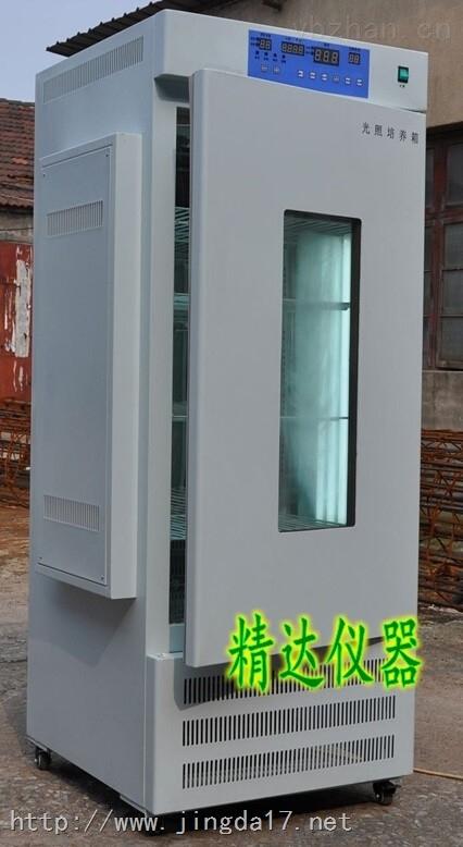 MGC-300H-智能人工氣候培養箱