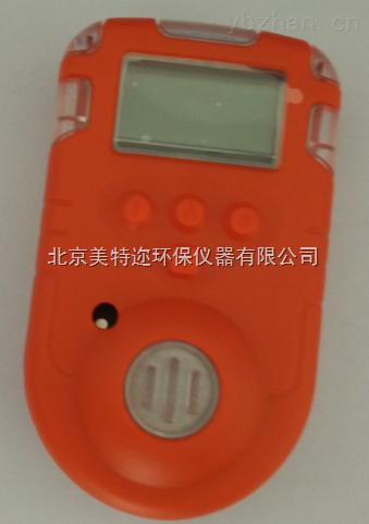 TES-110-TES-110便携式气体检测仪,防爆气体探测器