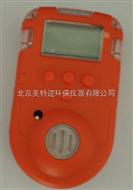 TES-110便携式气体检测仪,防爆气体探测器
