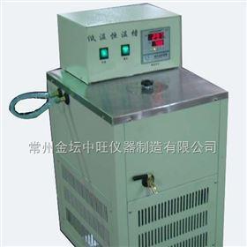 DC系列制冷恒温水槽特征