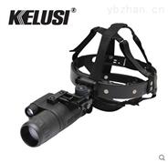 kelusi科鲁斯 1代+高清3X42单筒头盔头戴式红外微光夜视仪
