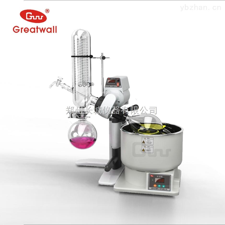 郑州实验室用旋转蒸发仪(rotary evaporator)