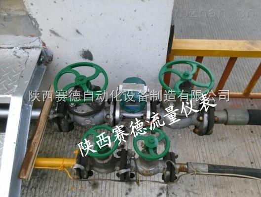 VNLWY-柴油專用流量計