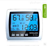 榛利GL616S室內溫濕度計夜光家用電子溫度濕度計表高精度