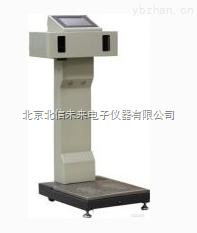 大气氚采样器 大气氚取样器 氚分析仪