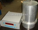 空气中氚监测仪 环境检测仪 空气检测仪