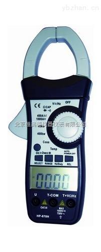 数字交/  直流功率钳型表  ZH-HP-870H