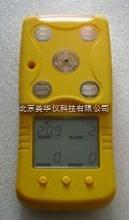 MHY-20553三合一气体检测仪