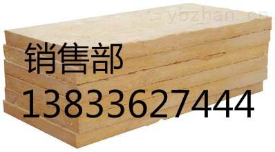 沈阳A级外墙岩棉板国家标准/岩棉保温板包装说明13833627444