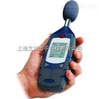 便攜式噪音計  A801014