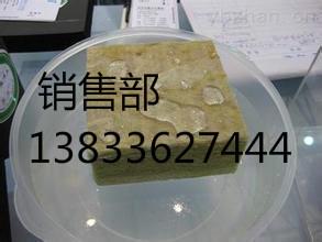盘锦硬质憎水岩棉保温板导热系数/岩棉保温管国家标准13833627444