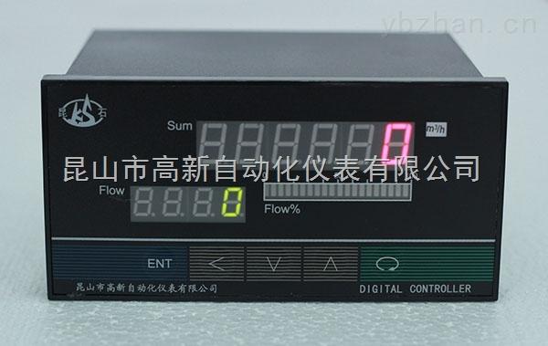 XSJ-300系列-智能液晶流量积算仪