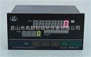 XMZ(T)-105LJ智能数显流量积算仪