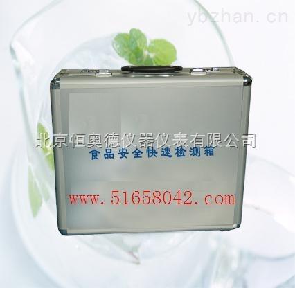 專用調試電子示波器 SZ-MP-800
