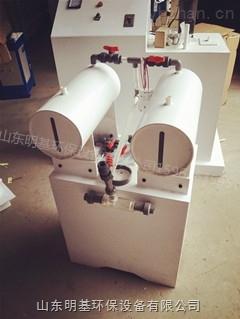 盐酸法中小型二氧化氯发生器集中处理