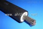 PV1-F清洁环保电缆