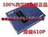 USB接口智能極速經濟型通用編程器SUPERPRO/610P燒錄器610P西爾特