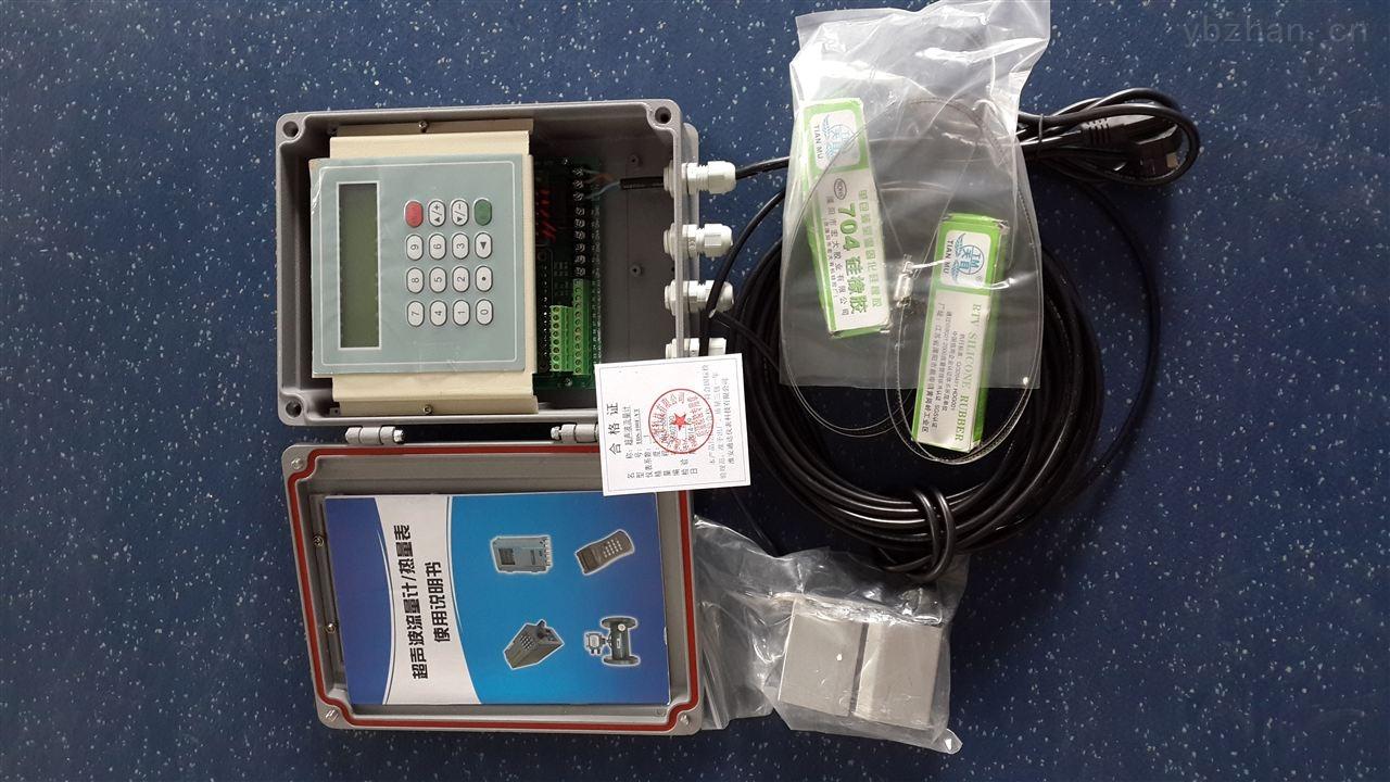 TDCSB-1500-智能 外夾式超聲波流量計