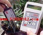 土壤三参数速测仪HW-WET-3