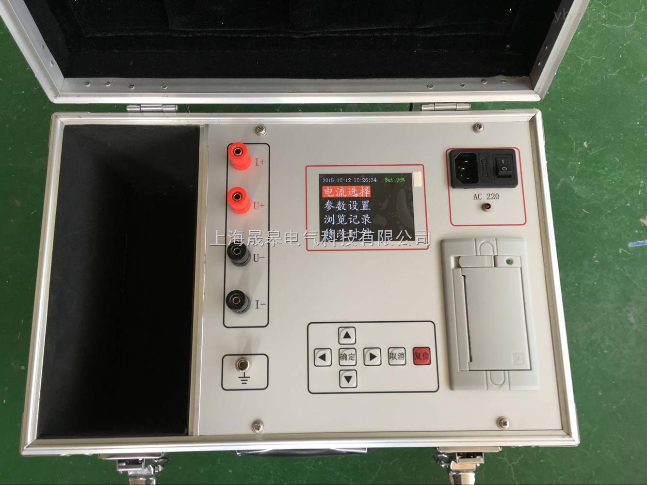 ZGY直流电阻测试仪10A