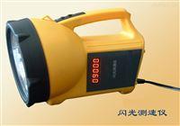 闪光测速仪SQA-QS201