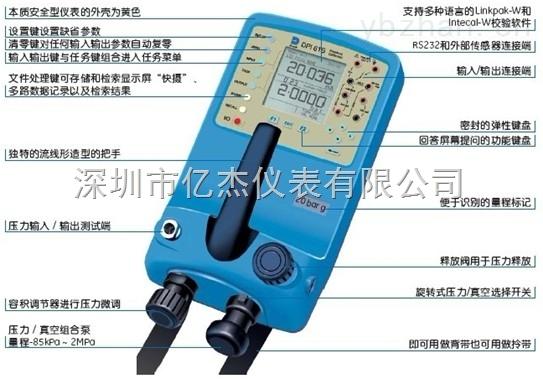 DPI610-GE Druck  DPI 610LP/615LP系列便携式压力校验仪